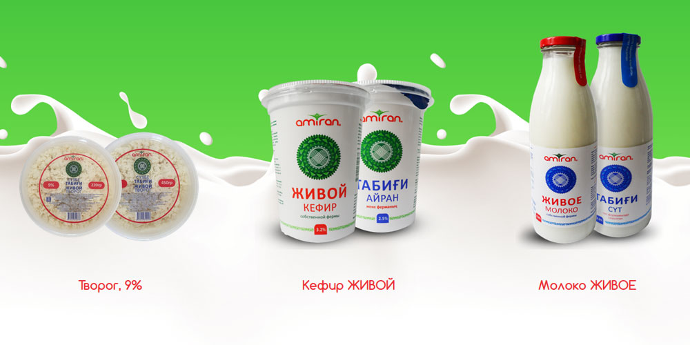products «Amiran»