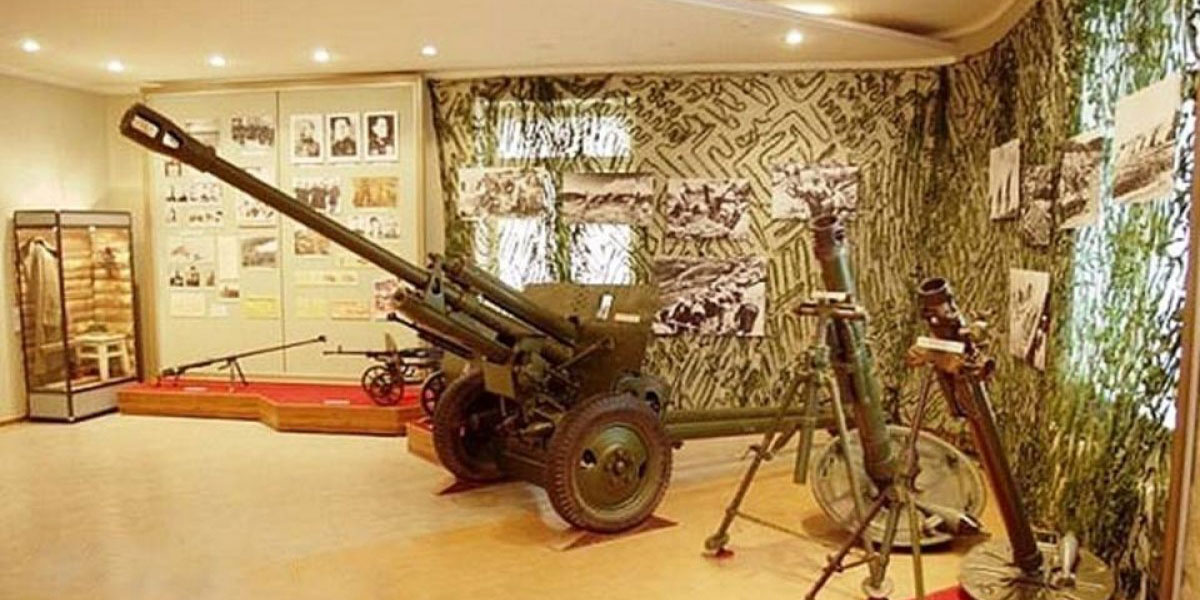 Military-Historical Museum